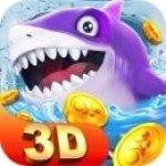 捕魚嘉年華3D