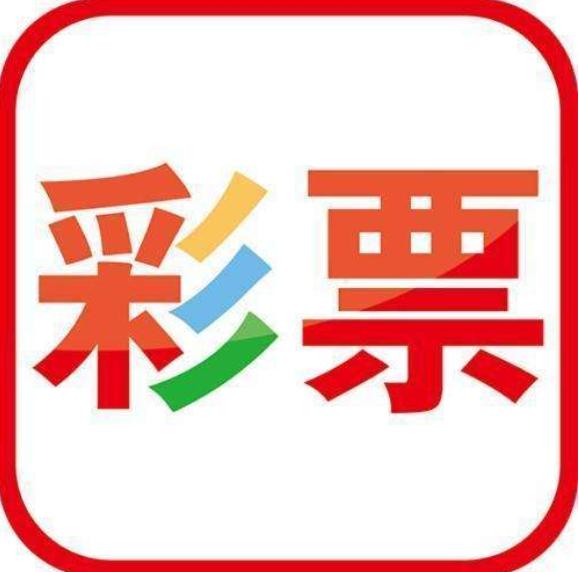 米兜彩票網