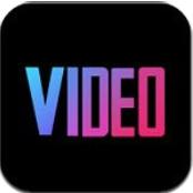 短視頻制作器