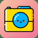 海星水印相機app