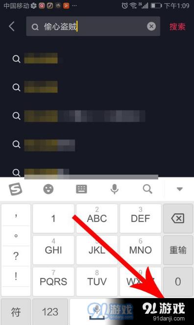 抖音app偷心盜賊拍攝方法教程_52z.com
