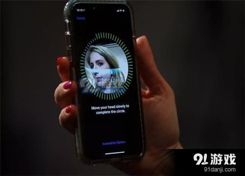 iPhone識別漏洞