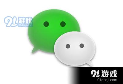 2019微信查询四六级成绩方法教程_52z.com