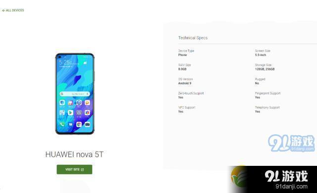 華為nova5T購買價格及配置參數_52z.com