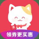 实惠喵app