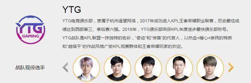 2019KPL秋季賽EDG.M vs YTG直播視頻 9月29日EDG.M vs YTG比賽回放視頻