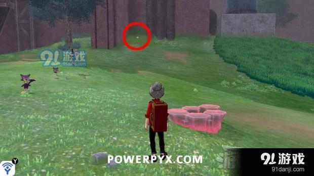 《寶可夢劍盾》火之石獲得方法
