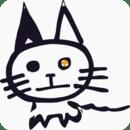Pendo筆記app