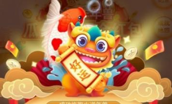 2020京東全民炸年獸怎么玩 2020京東全民炸年獸活動玩法介紹