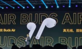 realme Buds Air配置怎么樣 realme Buds Air價格及顏色一覽