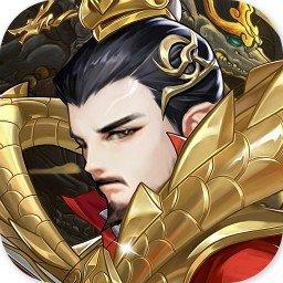 妖禍三國手游
