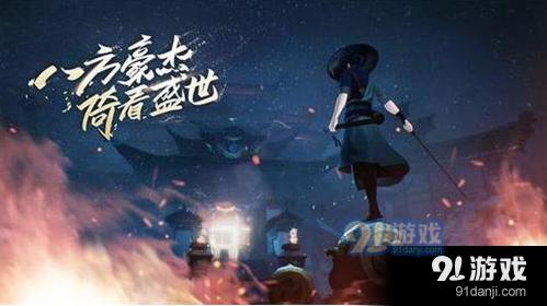 新笑傲江湖手游劍宗論劍打法攻略_52z.com