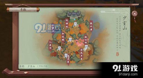 《新笑傲江湖》與眾不同的石頭任務完成攻略