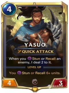 《符文之地》傳說卡牌英雄亞索介紹