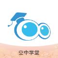 吴江空中课堂平台
