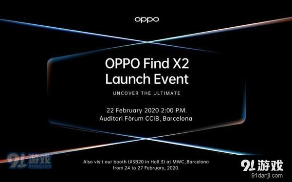 OPPO Find X2配置参数介绍_52z.com