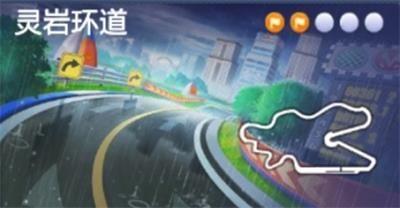 跑跑卡丁車手游環型賽道寶藏位置詳解 在環型賽道觀賞臺附近搜尋寶藏完成教學