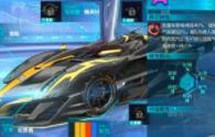 QQ飛車手游組裝車狂想曲怎么樣 組裝車狂想曲抽取價值分析