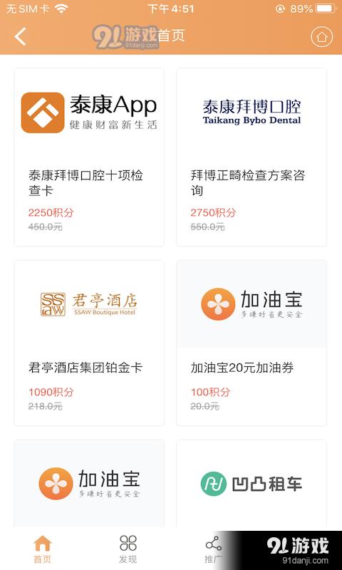 小熊米源App手机版图片1