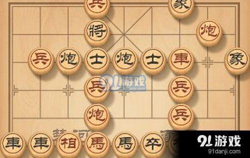 天天象棋残局挑战174期怎么走 4月27日残局挑战174期通关攻略