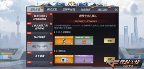 CF收到一个关键:!比照现在收到一个关键应用程序怎么能不下载呢?
