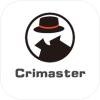 Crimaster犯罪大師