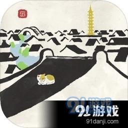 江南百景圖正式版