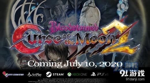 《赤痕:月之诅咒2》7月10日正式发售 NS版售价15美元