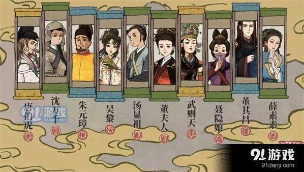 江南百景圖琉璃寶塔有什么用 琉璃寶塔作用詳情一覽