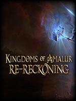 阿玛拉王国:惩罚重制版