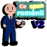 罗马尼亚人怎么说2