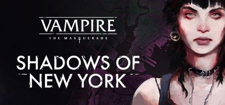 吸血鬼:纽约之影