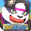 放學后的功夫熊貓