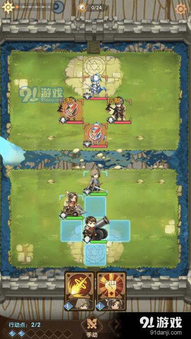 圣域王冠部落競技iOS