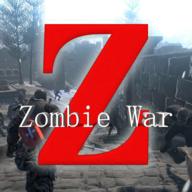 僵尸世界戰爭新世界最新版