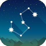 星星的形狀