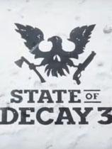 腐爛國度3開發到哪了 腐爛國度3制作的怎么樣