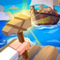 造個船出去浪