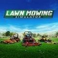 草坪修剪模擬器
