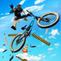 飛躍自行車