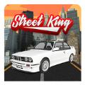 街頭霸王賽車
