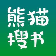 熊貓搜書無廣告版純凈版