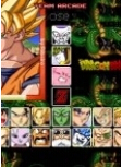 龙珠Z(Dragon Ball Z) V5.8.6