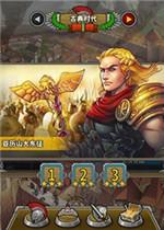 欧陆战争5:帝国正式版