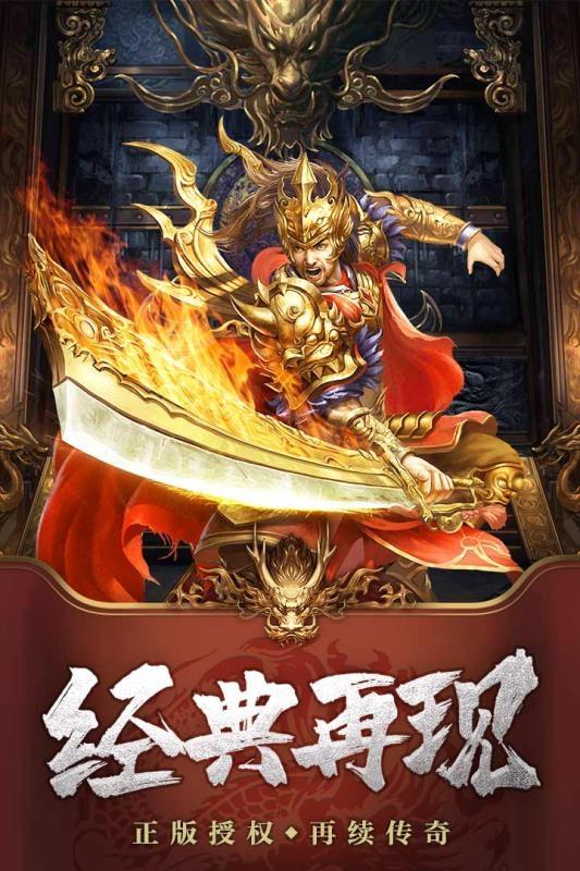 七龙纪III截图1