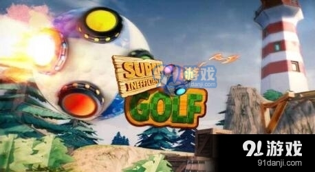 Steam喜加一 Super inefficient golf免费领取地址分享